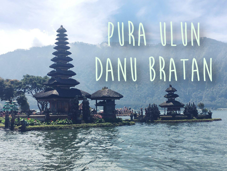 Un temple qui flotte sur l'eau
